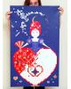 Poppik - Giant Poster Queen of Heart